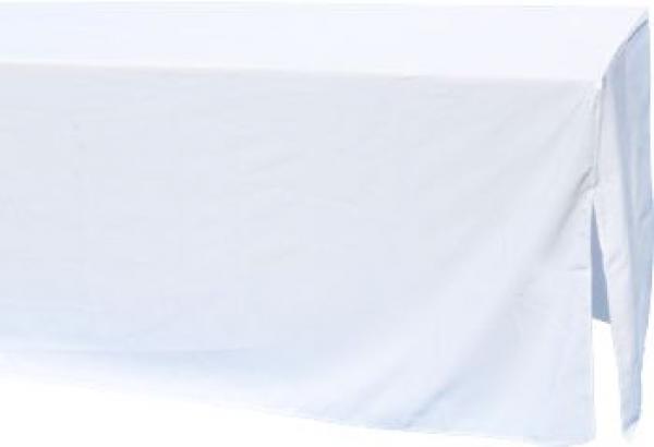 tischhusse f r biertisch. Black Bedroom Furniture Sets. Home Design Ideas